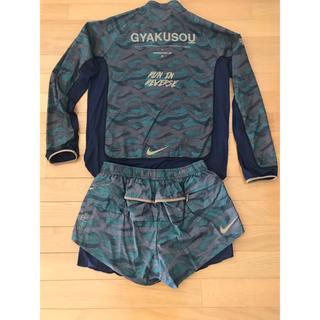 アンダーカバー(UNDERCOVER)のGYAKUSOU NIKE×UNDERCOVER ランニングジャケットパンツ(ウェア)