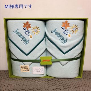 シビラ(Sybilla)のMI様専用です シビラ・ホコモモラ  シルク混 綿毛布 未使用(毛布)