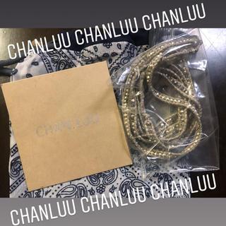 チャンルー(CHAN LUU)の人気のchanluu 新品(ブレスレット/バングル)