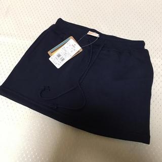 オーシャンパシフィック(OCEAN PACIFIC)の¥4212 新品!オーシャンパシフィック 裏起毛 スカート 新210(スカート)