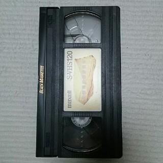 マクセル(maxell)の使用済みS-VHS120分テープ 86(その他)