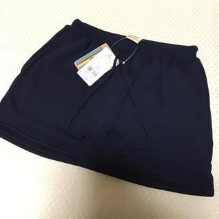 オーシャンパシフィック(OCEAN PACIFIC)の¥4212 新品!オーシャンパシフィック 裏起毛 スカート 新212(スカート)