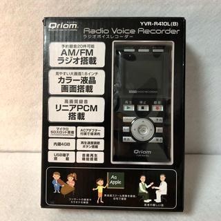 ヤマゼン(山善)の山善 キュリオム AM/FM ラジオボイスレコーダー YVR-R410L(ラジオ)