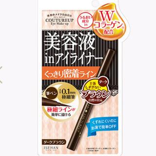 イセハン(伊勢半)の*アイライナーBR*1450円(アイライナー)