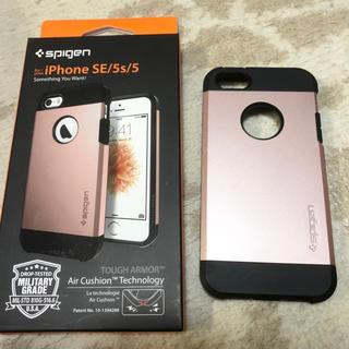 シュピゲン(Spigen)のspigen シュピゲン  iPhoneケース SE・5s・5(iPhoneケース)