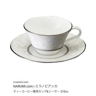 ナルミ(NARUMI)のナルミ ミラノビアンカ カップ&ソーサー セット(グラス/カップ)