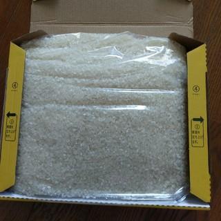 ❰29年度❱長崎県産ヒノヒカリ二キロ入り(米/穀物)