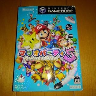 ニンテンドーゲームキューブ(ニンテンドーゲームキューブ)のゲームキューブ(wii)セット 販売!!(家庭用ゲームソフト)