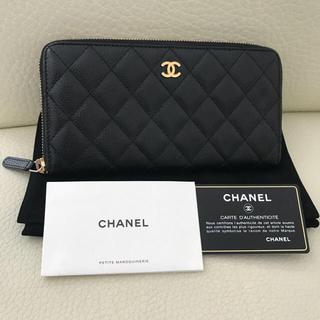 シャネル(CHANEL)の美品⭐️シャネル キャビアスキン マトラッセ ラウンドファスナー 長財布 (財布)