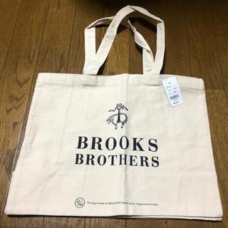 ブルックスブラザース(Brooks Brothers)の未使用! ブルックスブラザーズ  トートバッグ(トートバッグ)