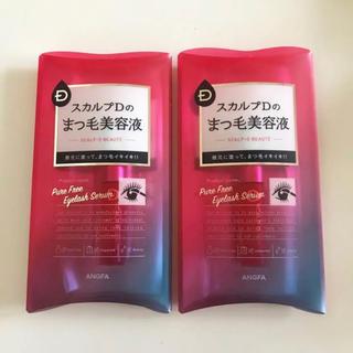 アンファー(ANGFA)の新品 スカルプD まつ毛美容液 2本 (まつ毛美容液)