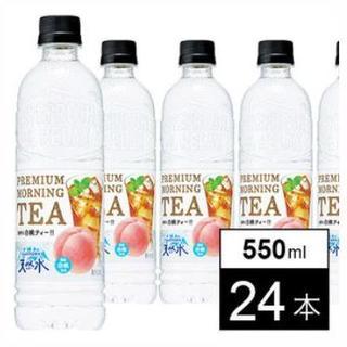 特価 b 24本★ サントリー天然水 プレミアムMORNING TEA 白桃(ソフトドリンク)
