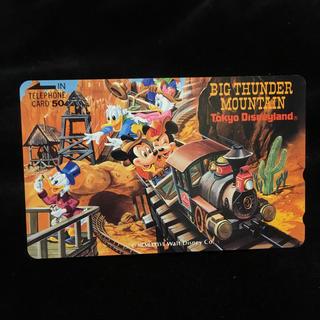 ディズニー(Disney)のビックサンダーマウンテンテレフォンカード(その他)