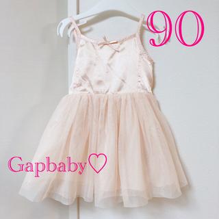 ベビーギャップ(babyGAP)のgapbaby チュールワンピース チュール スカート 90(ワンピース)