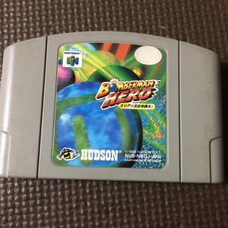 ニンテンドウ64(NINTENDO 64)の64 ボンバーマンHERO(家庭用ゲームソフト)