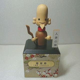 七福神オルゴール(福祿寿)(オルゴール)