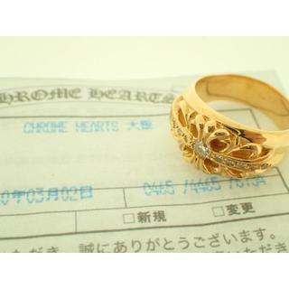 クロムハーツ(Chrome Hearts)のユウチャン様専用1 CH大阪購入 クロムハーツ 22K フローラルクロス(リング(指輪))