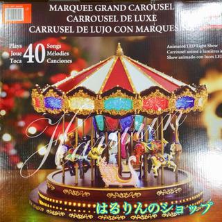 ☆新品☆ミスタークリスマス メリーゴーランド 豪華装飾 40曲収録(オルゴール)