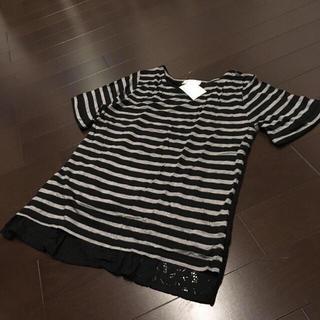 オフオン(OFUON)の半袖Tシャツ(Tシャツ(半袖/袖なし))
