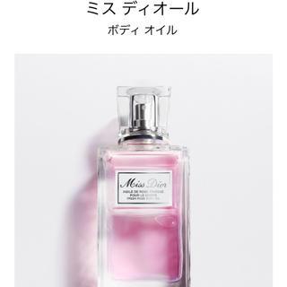 ディオール(Dior)のDior✩ミスディオール ボディオイル(ボディオイル)