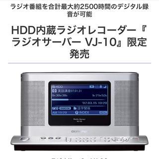 オリンパス(OLYMPUS)のolympus HDD内蔵ラジオレコーダー VJ-10(ラジオ)