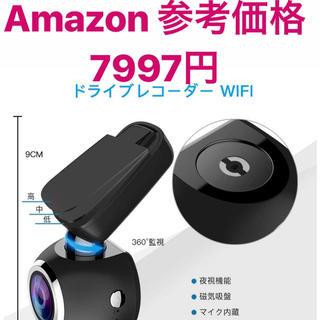 ドライブレコーダー HQBKiNG WiFi ドラレコ 1080PフルHD(車内アクセサリ)