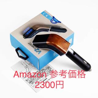 FMトランスミッター 可調整式 Bluetooth4.2 QC3.0(車内アクセサリ)