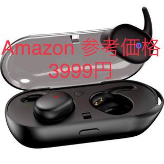 Antro Bluetooth ワイヤレスイヤホン Bluetooth 5.0(ヘッドフォン/イヤフォン)