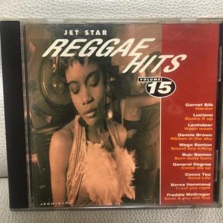 Reggae Hits 15 / V.A. 1993 送料込(ワールドミュージック)