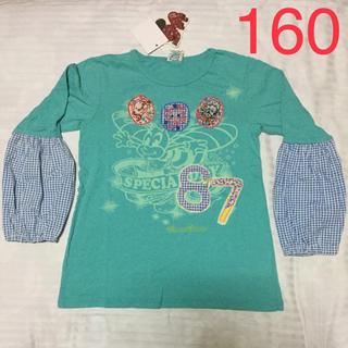 バナバナ(VANA VANA)の新品 バナバナ ロンT 160(Tシャツ/カットソー)