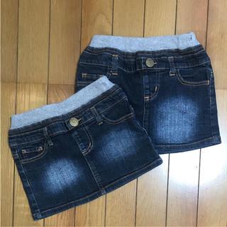 エムピーエス(MPS)のデニム スカート 120.130 セット(スカート)