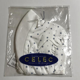 セレク(CELEC)の新生児フード CELEC(未使用)(帽子)