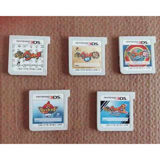 takara様専用 妖怪ウォッチ 3DS ソフト セット(携帯用ゲームソフト)