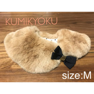 kumikyoku(組曲) - 組曲 マフラー M