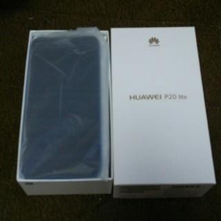 アンドロイド(ANDROID)の HUAWEI P20 lite ブルー SIMフリー 新品(スマートフォン本体)