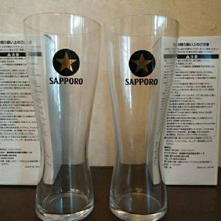サッポロ(サッポロ)のSAPPORO グラス 2個(グラス/カップ)