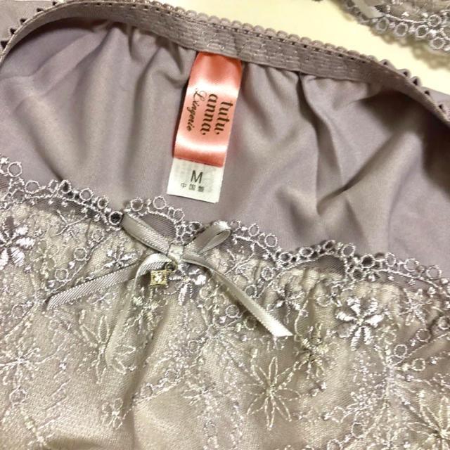 tutuanna(チュチュアンナ)のチュチュアンナ ♡ B75 レディースの下着/アンダーウェア(ブラ&ショーツセット)の商品写真