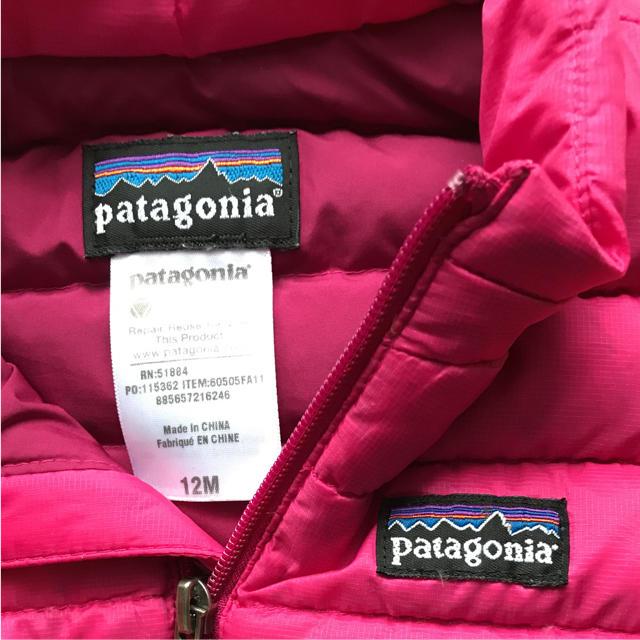 patagonia(パタゴニア)のパタゴニア ダウンベスト 12M キッズ/ベビー/マタニティのベビー服(~85cm)(ジャケット/コート)の商品写真