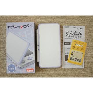 ニンテンドー2DS(ニンテンドー2DS)の【超美品】ニンテンドー2DS LL(ラベンダー)+充電器(携帯用ゲーム機本体)