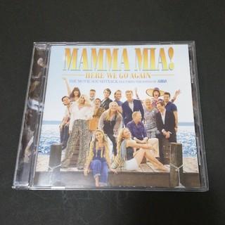 マンマミーアヒアウィーゴーアゲイン(ワールドミュージック)
