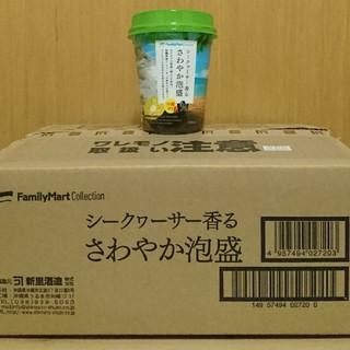 シークヮーサー香るさわやか梅酒(リキュール/果実酒)