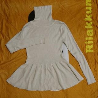 タカキュー(TAKA-Q)のタートルネック 長袖ニット ペプラム(ニット/セーター)