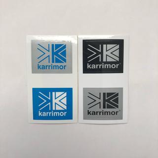 カリマー(karrimor)の【レア】karrimor 正規品ロゴステッカーセット 4種類(その他)