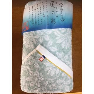 イマバリタオル(今治タオル)の今治タオル 匠の彩 バスタオル(タオル/バス用品)