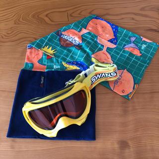 スワンズ(SWANS)のスキーゴーグルとネックウォーマー(ウエア/装備)