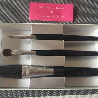 熊野侑昴堂の化粧筆セット
