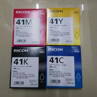 リコー(RICOH)のRICOHリコー SGカートリッジ4色純正カートリッジ純正インク(PC周辺機器)