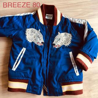 ブリーズ(BREEZE)のBREEZE スカジャン MA-1 (ジャケット/コート)