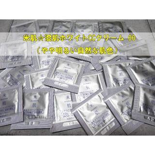 コーセーコスメポート(KOSE COSMEPORT)の米肌 澄肌 CCクリーム 00 UVカット 30回分 コーセー 送料無料(ファンデーション)