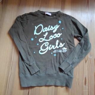 ディジーラバーズ(DAISY LOVERS)のディジーラバーズトレーナー150(Tシャツ/カットソー)